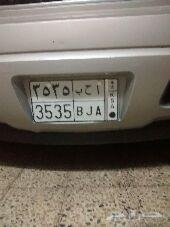تاهو منوة المستخدم سعودي