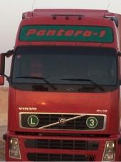 فولفو 2004 (شاحنة)