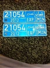 للبيع لوحات عمانيه