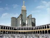 عروض فنادق مكة