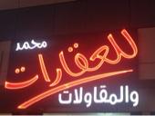 استراحه للايجار على شارع سلطان القابوس