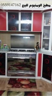 مطبخ وغرفة نوم للبيع