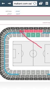 تذاكر مباراة السعودية والاورجواي