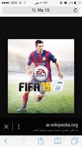 مطلوب Fifa 15. PS3