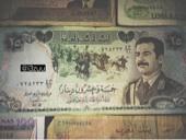 عملات حقيقة قديمة سعودي من عهد الملك فيصل وعراقي من عهد صدام حسين وغيره كثير