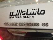 للبيع جراند ماركيز 2011