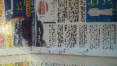 انا موظف في جريدة المبوبه وجريدة دار اليوم مندوب جريدة اليوم اسوي اعلان فاقد جواز فاقد بطاقة الاحوال