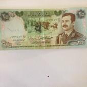 للبيع 25 دينار عهد صدام حسين