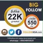 النشر والدعم لحسابك وزياده في المتابعات العربيه الحقيقيه المتفاااعله