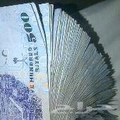 تمويل شخصي يبدا من 2000ألف الي 20الف بدون تحويل راتب