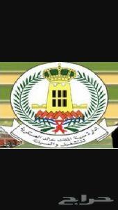مدينة الملك خالد العسكريه