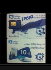 شرائح بيانات وبطاقات شحن موبايلي