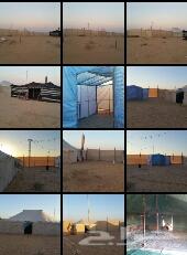 مخيم للايجار اليومي او البيع بريده