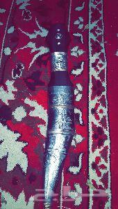 شبريه خنجر