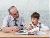 معلم تربوي للتأسيس والمتابعة