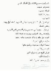 اكسبلورر سعودي 2008 منوة المستخدم نظيف
