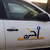 تاكسي  للبيع  النترا 2008