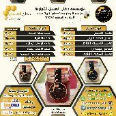 عسل سدر بلدي ..  متوفر جميع أنواع  العسل ( نضمن الجودة )  شحن مجاني