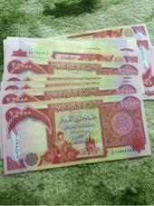 مليون عراقي للبيع