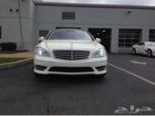 للبيع بانوراما S550 2011