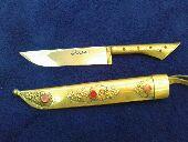 سكين قديمة