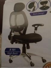 شركة مصنع يوسف لبد لتصنيع الكراسي والادوات المكتبيه