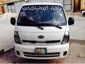 الرياض العزيزيه الدار البيضاء