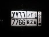 رقم لوحه مميزه.  ام ر  7766
