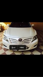 الرياض - حي إشبيليا