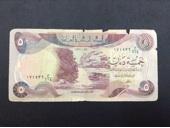 للبيع مجموعة من العملات من مختلف دول العالم