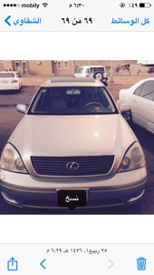 لكزس LS430 - 2003 سعودية