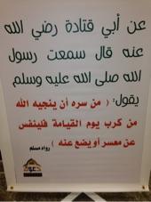 امام او مؤذن ابحث عن مسجد مع سكن عائلي