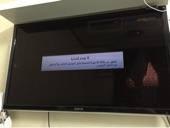 البيع شاشة سامسونج 46 بوصه فل