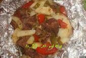 بسم الله الرحمن الرحيم لعشاق الاكلات المصرية