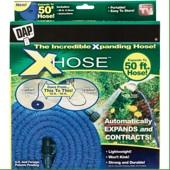 خرطوم ( اكس هوس X-HOSE ) المتمدد