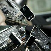 قطعة AUX لتشغيل الصوت عن طريق البلوتوث دون الحاجه الى الاسلاك