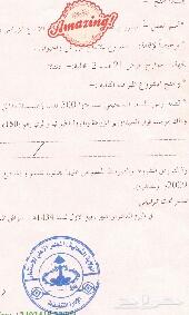 ارض خصبة بكر مساحة  2.100.000 مترمربع منطقة حوض النيل دنقلا - السودان