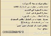 تجديد و إصدار جوازات للسوريين
