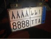 لوحة سيارة مميزة للبيع ( ا ط ط  8 ) على السوم