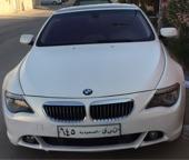 بي ام دبليو (BMW) الفئه السادسه -645ci -SMG للبيع