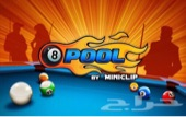 افضل عروض نقاط كوينز 8bll pool باقل الاسعار