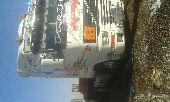 رأس شاحنة فولفو