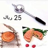 شواية التست والة البطاطس الحلزونيه والكثير من المنتجات