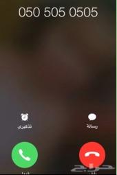 برنامج الاتصال برقم مختلف