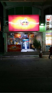 مطعم شاورما وبرجر المايسترو للتقبيل