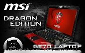 لابتوب مخصص للألعاب MSI Dragon Edition