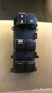 لوحة التحكم الرئيسية للنوافذ والأبواب أكورد من (2008 - 2012) تشليح..