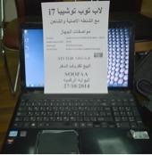 للبيع لابتوب توشيبا مستعمل i7 و 6GB في الرياض لأعلى سومه