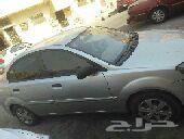 ريو 2011 للبيع