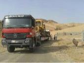 للبيع شاحنة اكتروس  2005